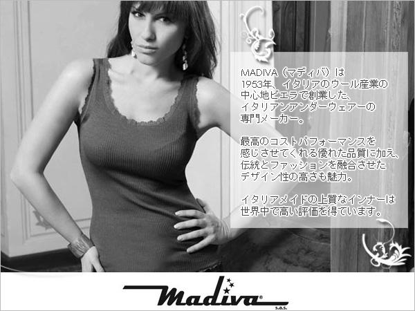 マディバ Madiva