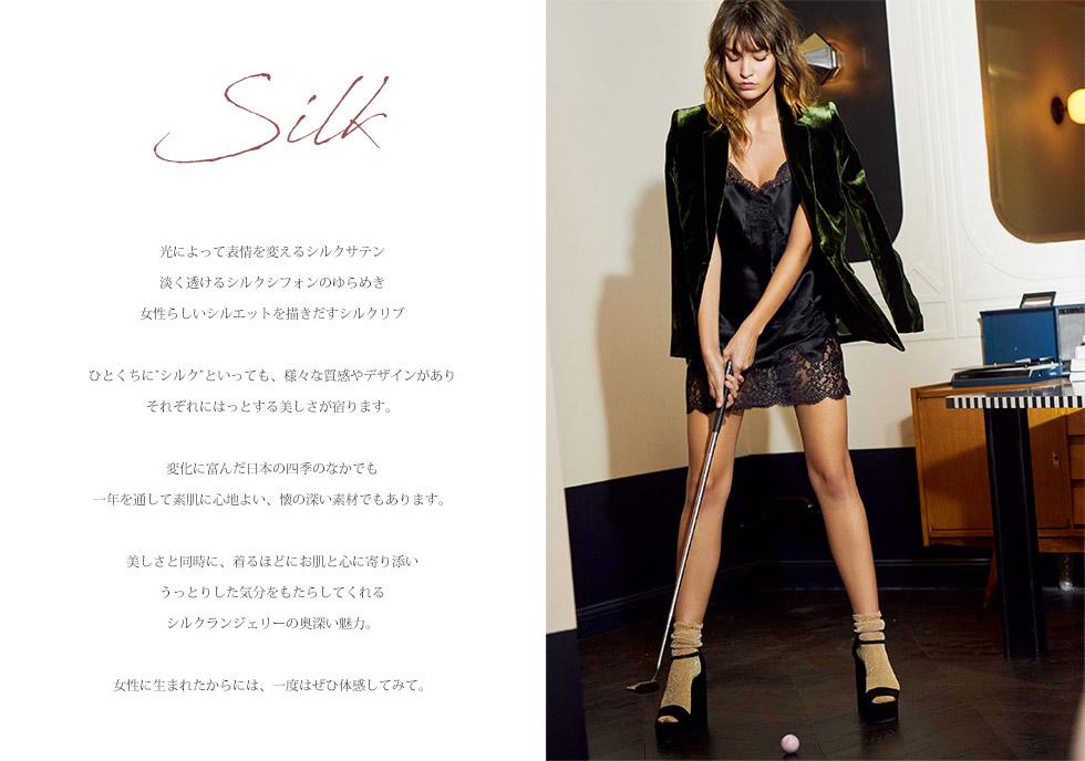 SIlk_1